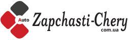 Василівка магазин Zapchasti-chery.com.ua